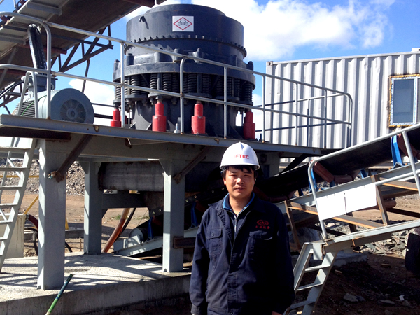 Whether It's Good or Bad If a Cone Crusher Is Very