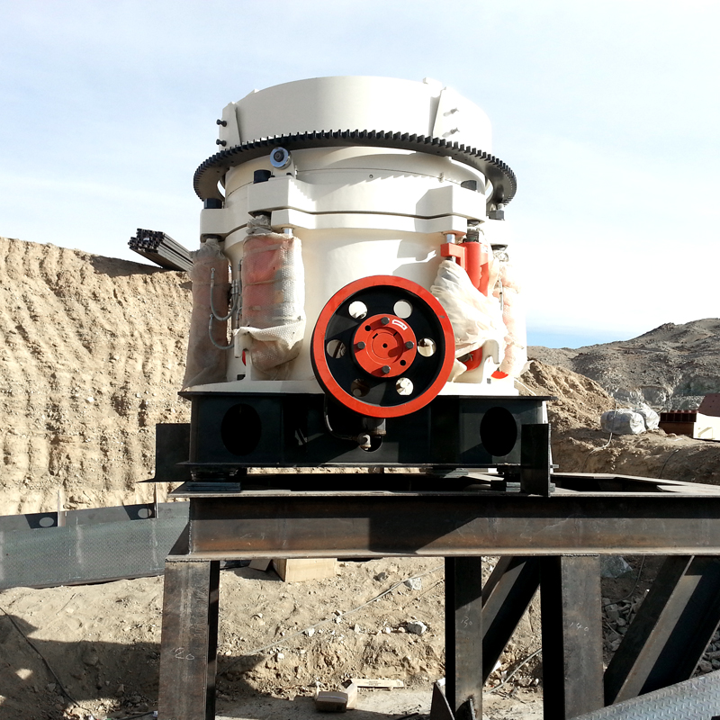 Notes for the lubrication of cone Crusher