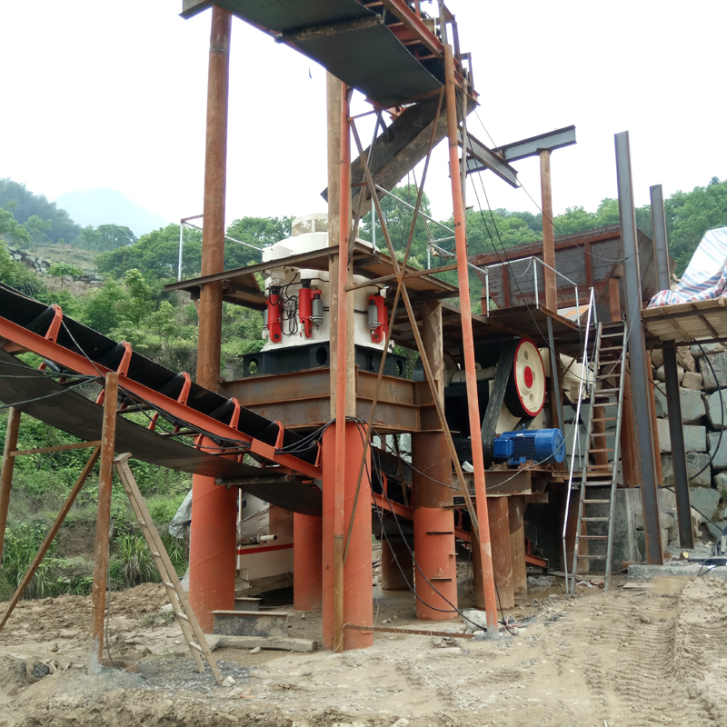 Advantages and Disadvantages of CS Cone Crusher an